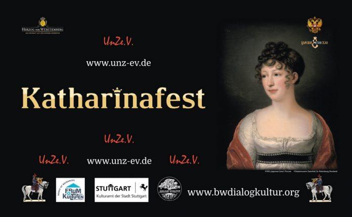 unz ev Katharinafest Faltdisplay PressWall 2019